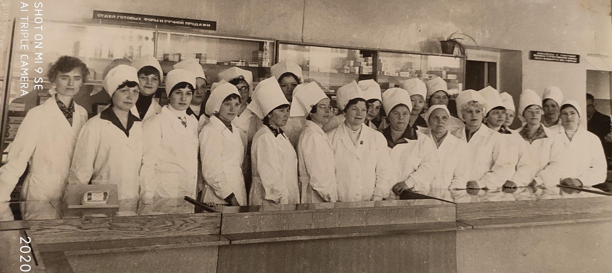 5 мая 1981-го года, групповое фото аптечных