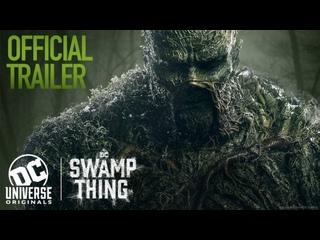 Swamp Thing | Trailer | DC Universe