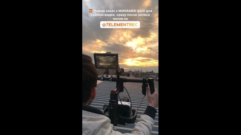 Ловим закат с MOHAMED QAID на 7 ELEMENT RECORDS