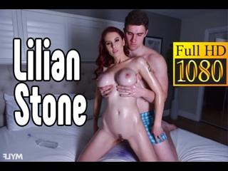 Lilian Stone большие сиськи big tits Трах, all sex, porn, big tits , Milf, инцест, порно blowjob brazzers секс анальное секс