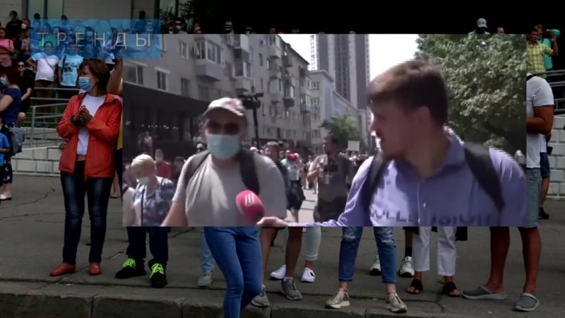 ЗА ЧТО на самом деле АРЕСТОВАЛИ ФУРГАЛА Митинг протесты Хабаровск сегодня 19 07 смотреть всем mp4