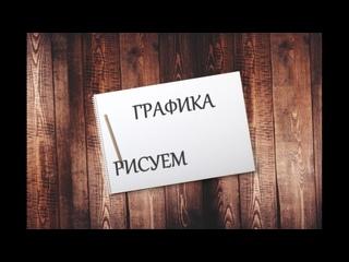Рисуем книгу. Богданова О.И., специалист по реабилитационной работе социально-реабилитационного отделения.