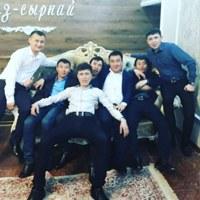 ТимурБисенов
