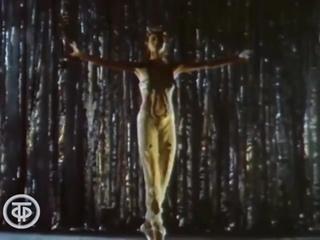 Фильм-оперетта «Карамболина-Карамболетта» (1983)