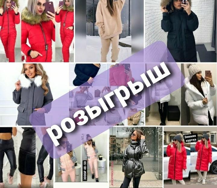 Суши-бар «Wok & Roll» - Вконтакте