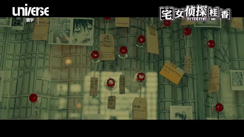 Трейлер фильма Детектив Гуй Detective Gui Китай 2015
