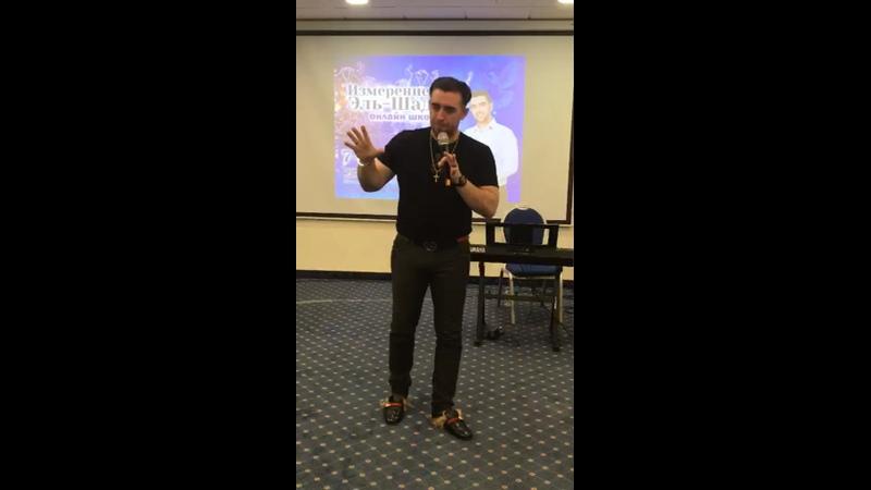ДВИЖЕНИЕ СВЯТОГО ДУХА - Школа Еноха