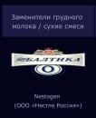 Stepanov Vadim | Москва | 13