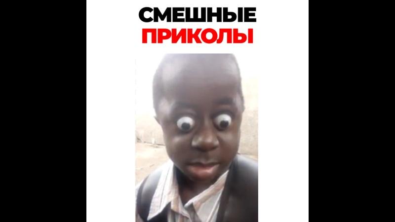 В.приколе (vk.comin.joke)
