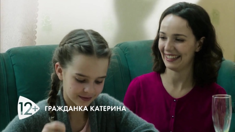 Сериал Гражданка Катерина