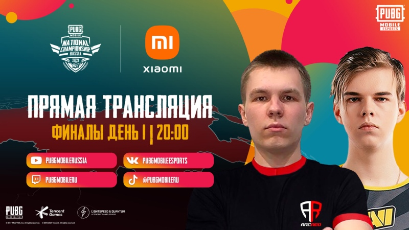 PUBG MOBILE National Championship Россия Финалы День 1