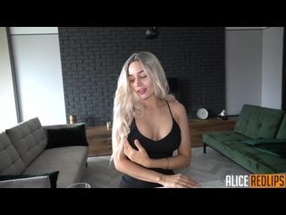 [ Alice Redlips ] My Private Cook Fucked Me Well