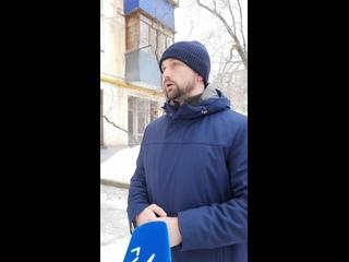 Комментарий Министра энергетики и жилищно-коммунального хозяйства Самарской области о воскреснике