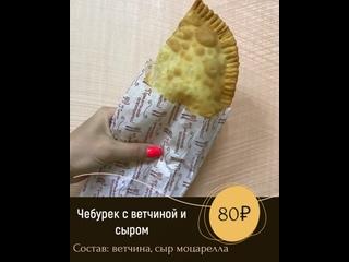 Hotdojnaya Muromtan video