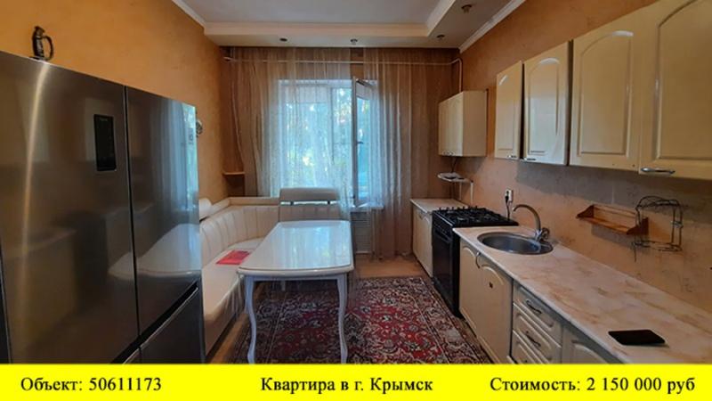 Купить квартиру в г Крымск Переезд в Краснодарский край