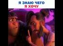 Фильм семейка Крудс 2