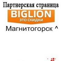 ΒалерийΜартынов