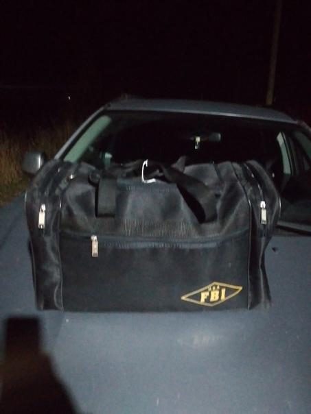 Найдены две сумки на трассе в близи пос.усьва...