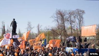 Немой протест, изображение №3