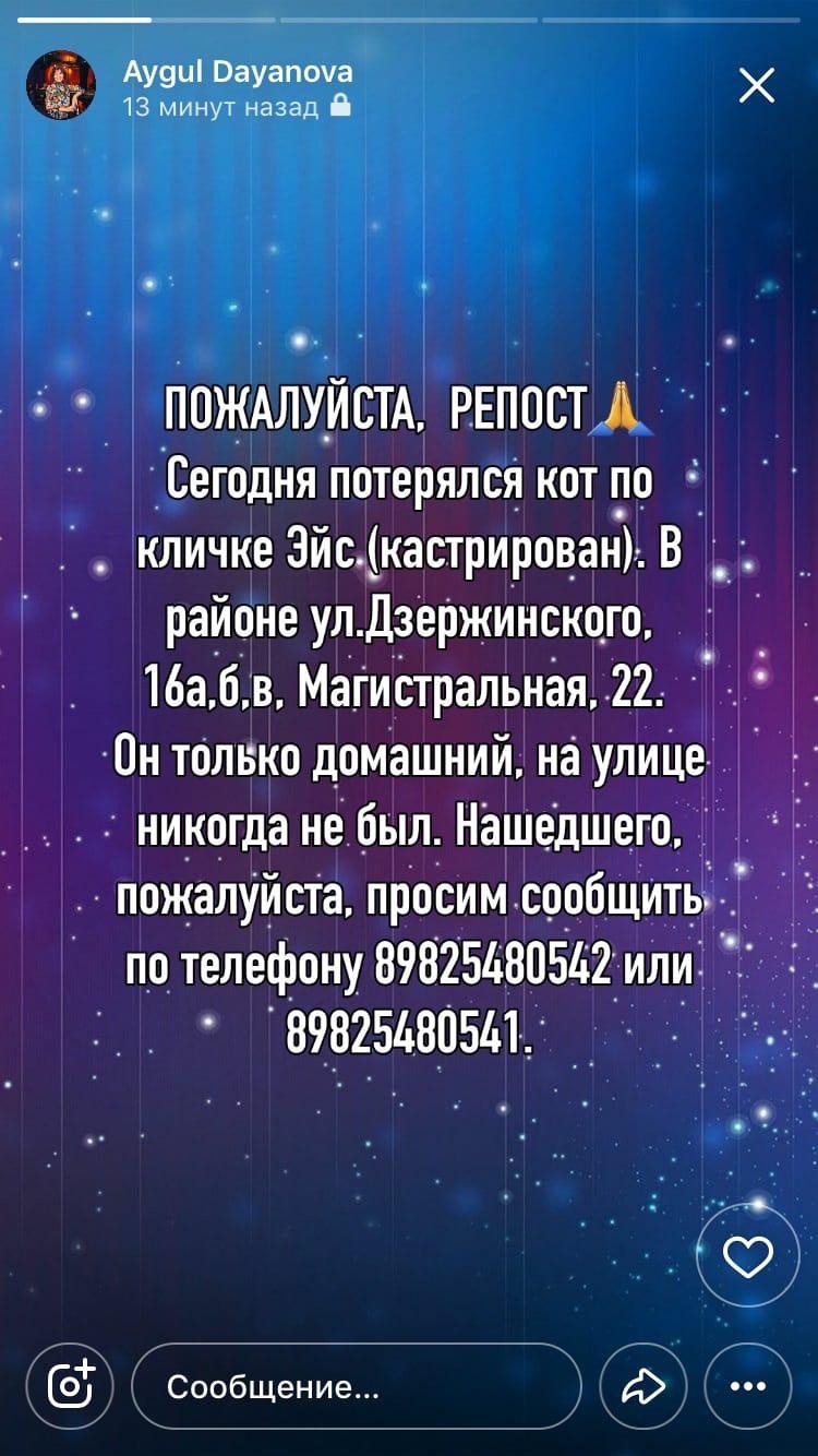 Помогите найти, прошу