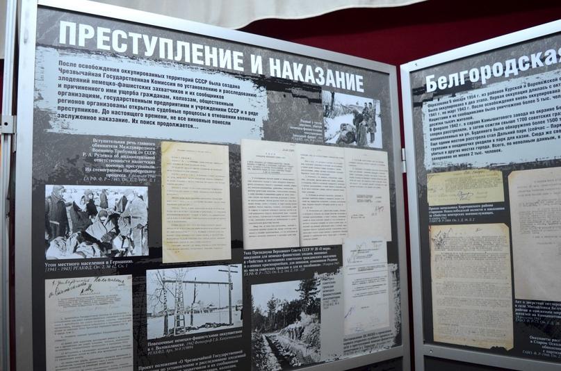 В Нюксенице открылась передвижная архивная выставка «Без срока давности» о военн...