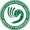 Институт Конфуция при  БГУ (бывш. БГПИ, БФ НГУ)