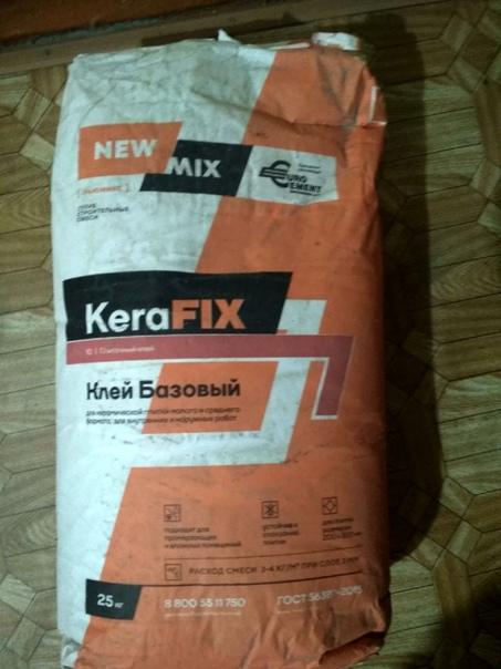 Продаю  плиточный клей за 250 р (25 кг)...