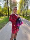 Анриэль Аня | Москва | 26