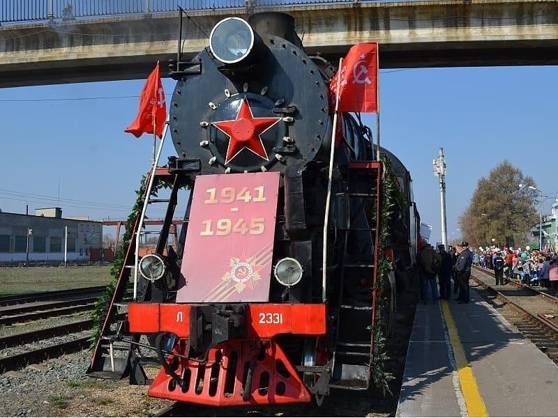 Руководство Приволжской железной дороги уточнило, что ретропоезд «Воинский эшелон» прибудет в Петровск 22 мая
