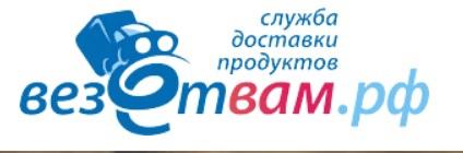 Доставка алкоголя на дом недорого в Новосибирске