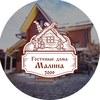 "Гостевые дома с банями ""Малина"""