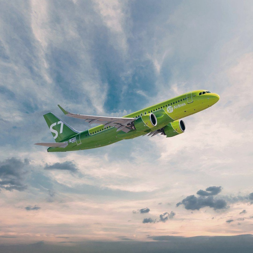 Авиакомпания «S7» запустила онлайн-сервис бронирования личных самолётов✈