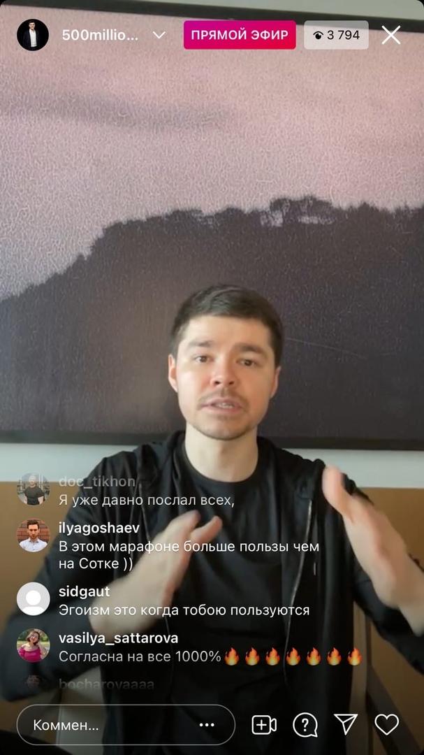 Аяз Шабутдинов. Основатель ГК Like. Аяз по-татарски значит «ясный»