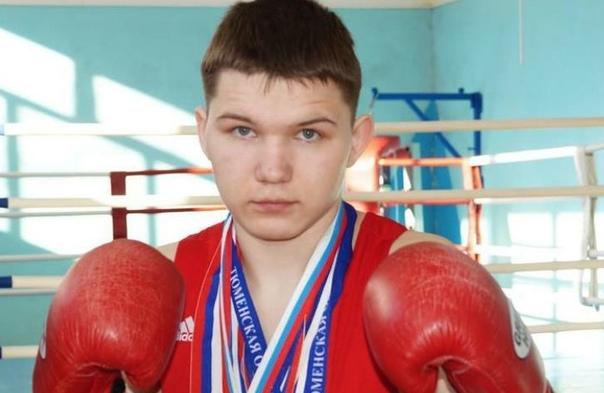 23-летний тюменский боксер Илья Медведев, участник...