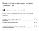 Чесноков Вадим | Краснодар | 10