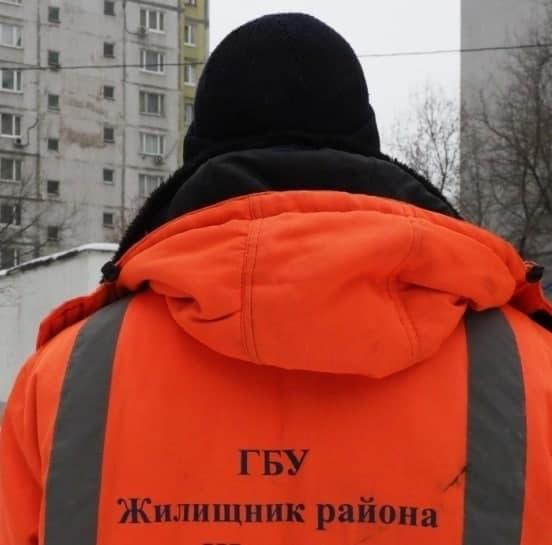 ЖКХ. Фото: Ольга Чумаченко