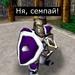 Битва за Вечность (III), Глава I: Сказания королевства Лордерон, image #145