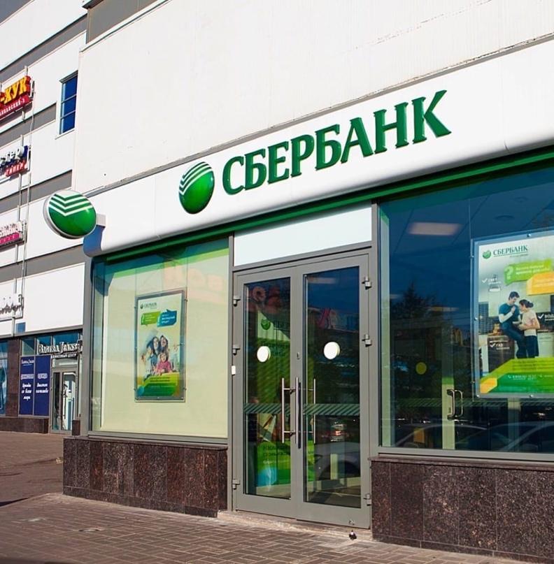 """Кассир """"Сбера"""" вызвала Росгвардию к клиенту, который хотел положить на счёт 40 тысяч рублей монетами"""