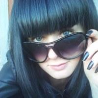 Ксения Литовченко