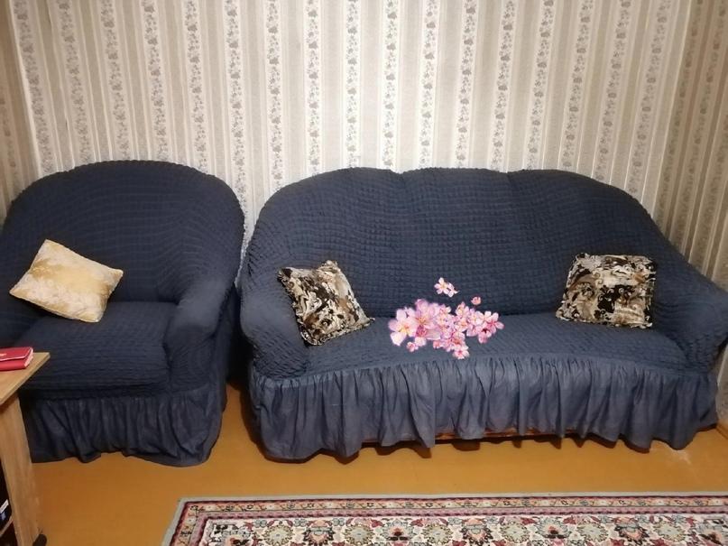 Купить чехол на диван и на 1 кресло, в | Объявления Орска и Новотроицка №28963