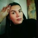 Нюся Шилова