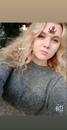 Камелина Полина | Москва | 7