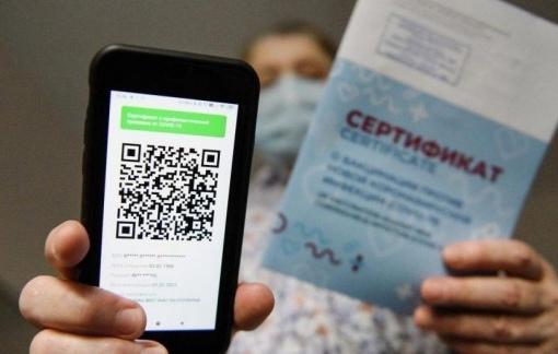 ❗В Курской области вводят «мягкий локдаун»    Роспотребнадзор предложил:    ????Перенести школьные каникулы на неделю... Курск