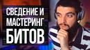 Савченков Иван | Ростов-на-Дону | 19