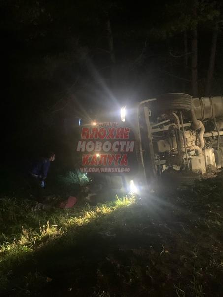 В Дзержинском районе между Окатово и д.Каравай фур...