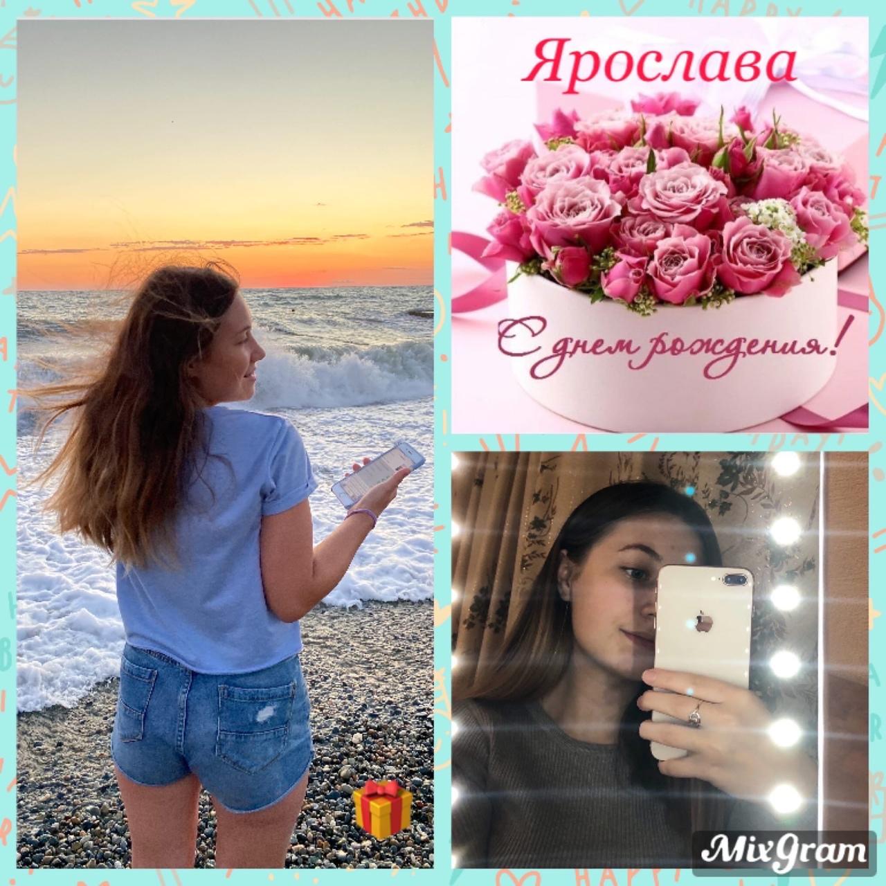 фото из альбома Софии Шулеповой №9