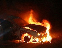 Спалил машину любимой в порыве страсти