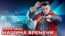 Зенов Сергей | Москва | 1