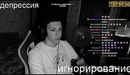 Жучков Егор | Москва | 4
