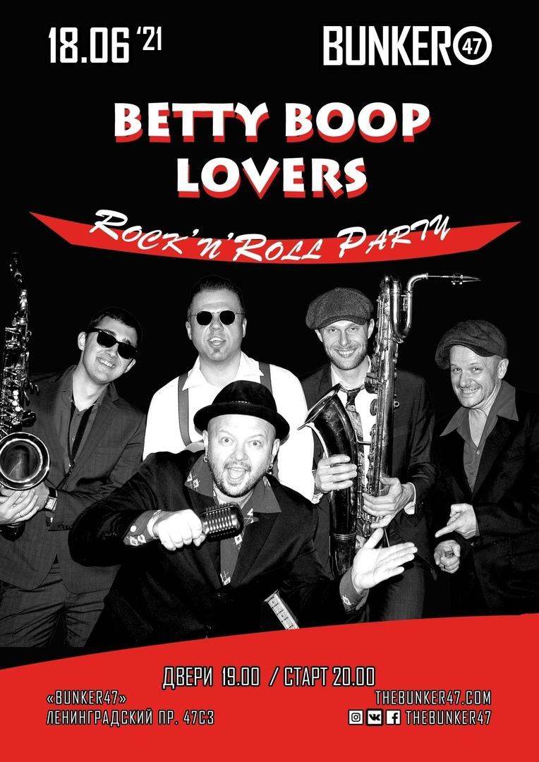 18.06 The Betty Boop Lovers в баре Бункер 47!